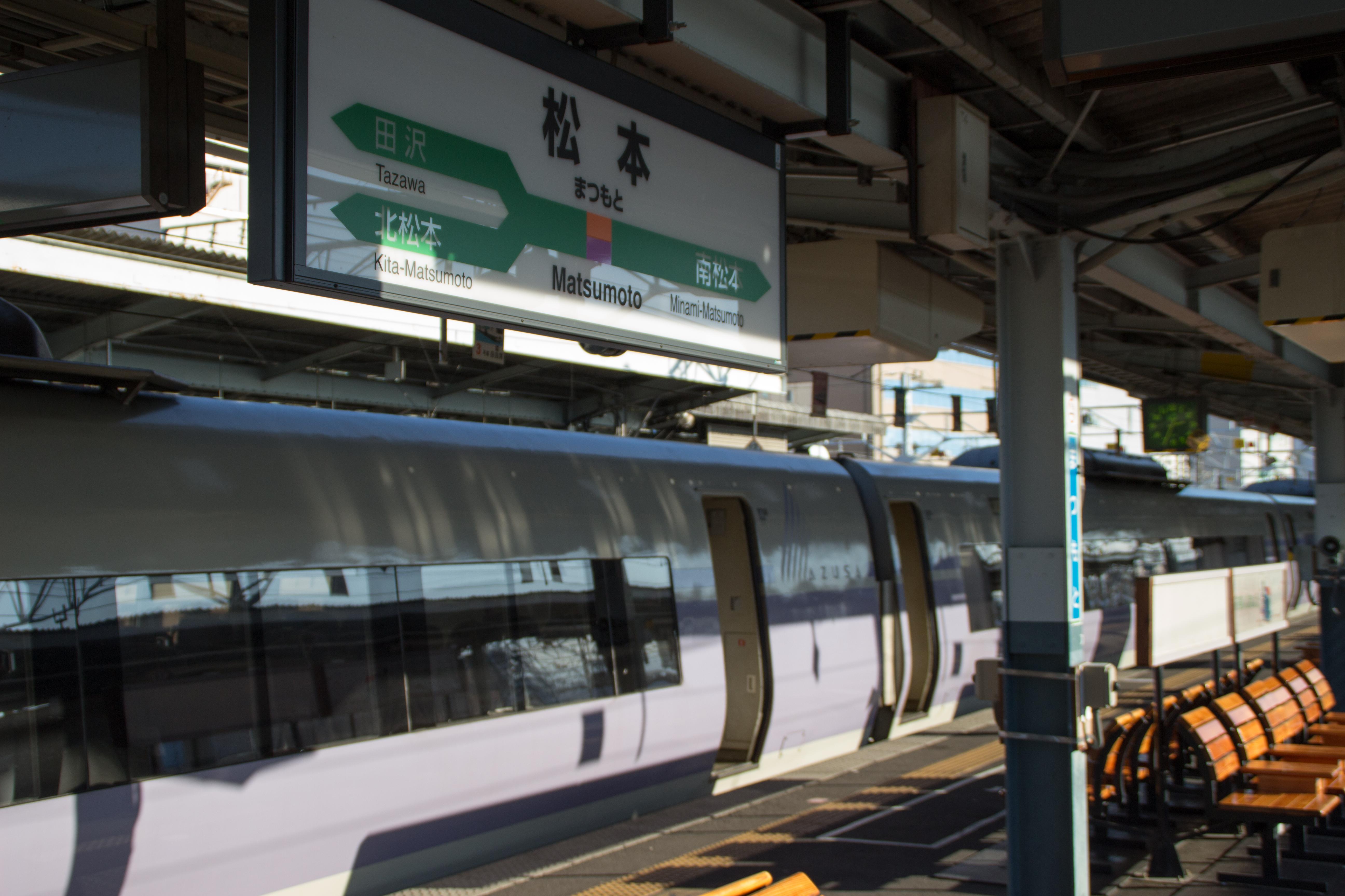 あずさで日帰り、松本へ。