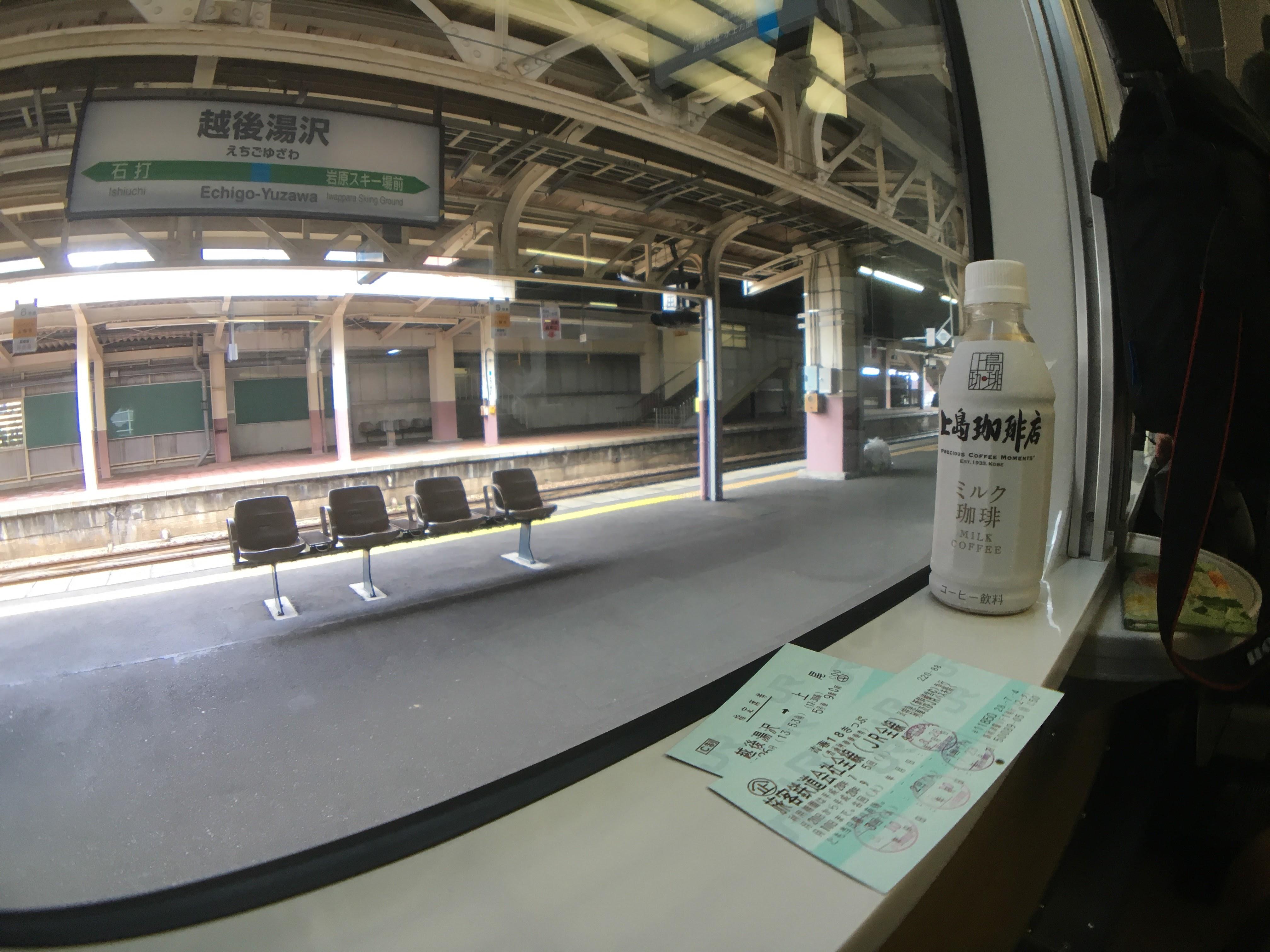 18きっぷで上越国境リベンジ!