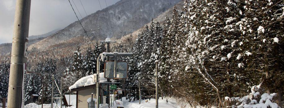 春の長野旅行2017 その2 雪の南神城駅を観光