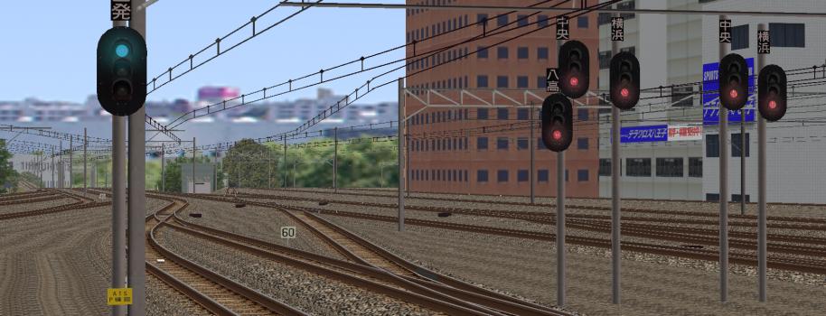 BVE5信号機ストラクチャの制作