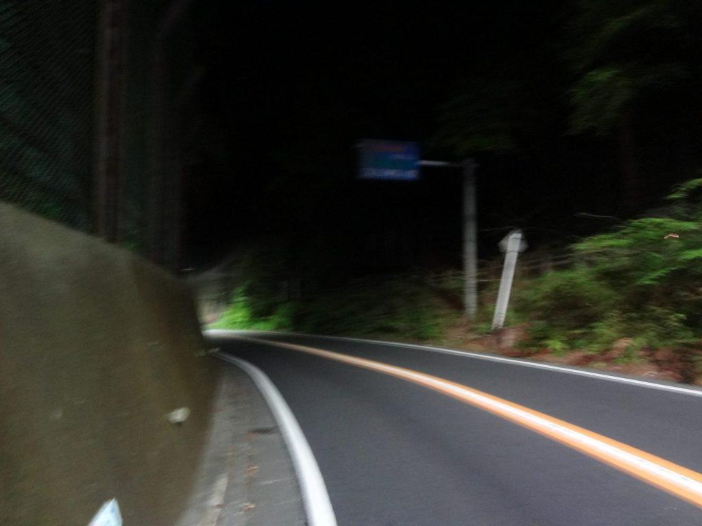 2:13 大垂水峠制覇 36km地点