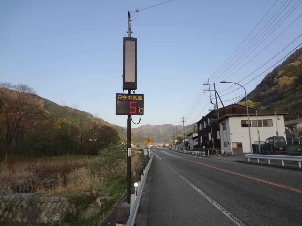 05:46 5℃ 84km地点