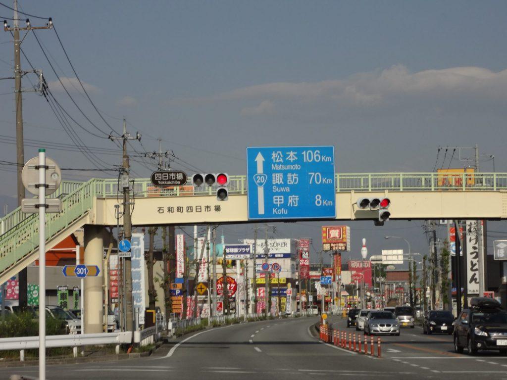 7:02 松本まで106km 106km地点