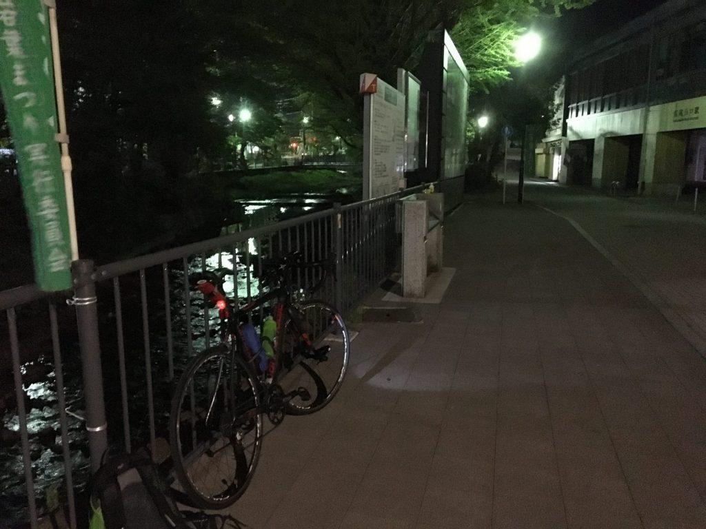 1:38 高尾山口駅 30km地点