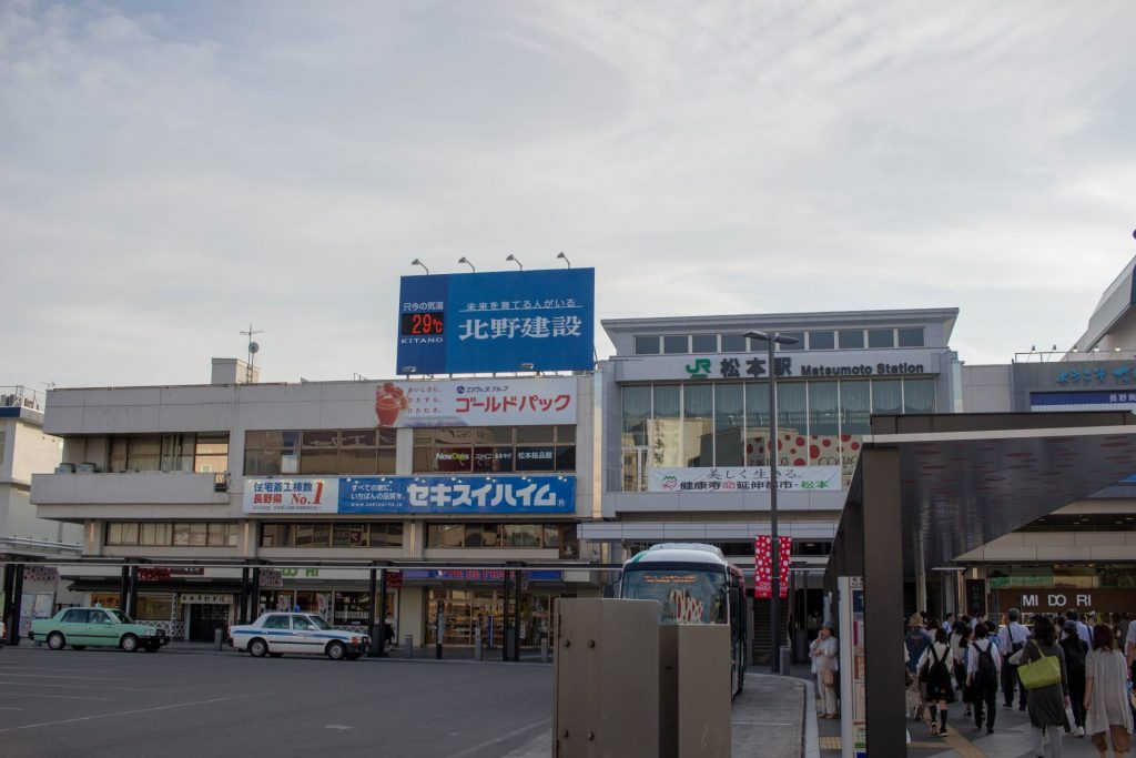 17:44 松本駅に到着。
